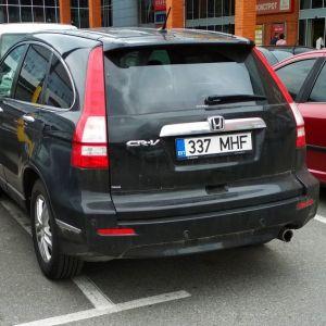 See auto on Ukrainas, Kiievis.